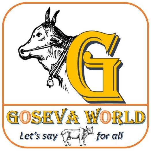 Goseva World logo